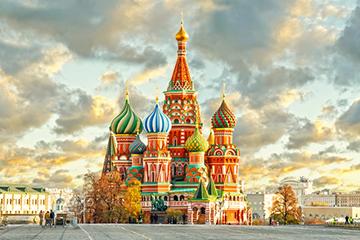 Bilete de avion catre Rusia