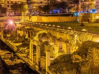 Vacante Salonic